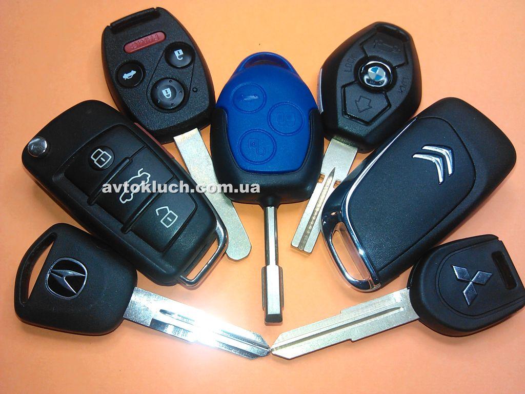 Авто чип ключи - неотъемлемый атрибут каждого автомобиля. Практически