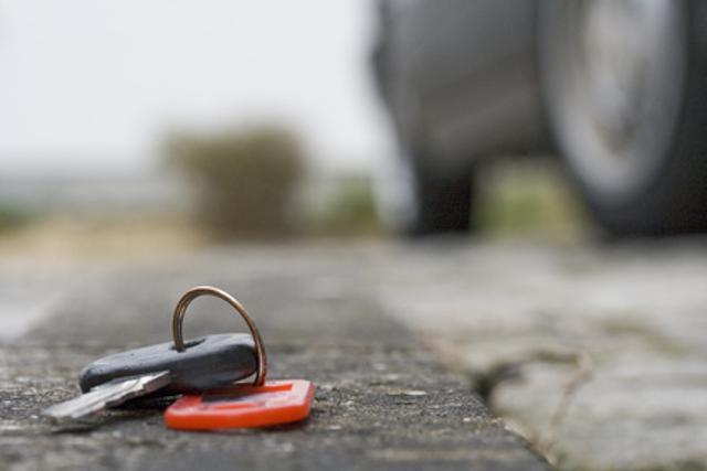 ключ лежит на дороге потеряли