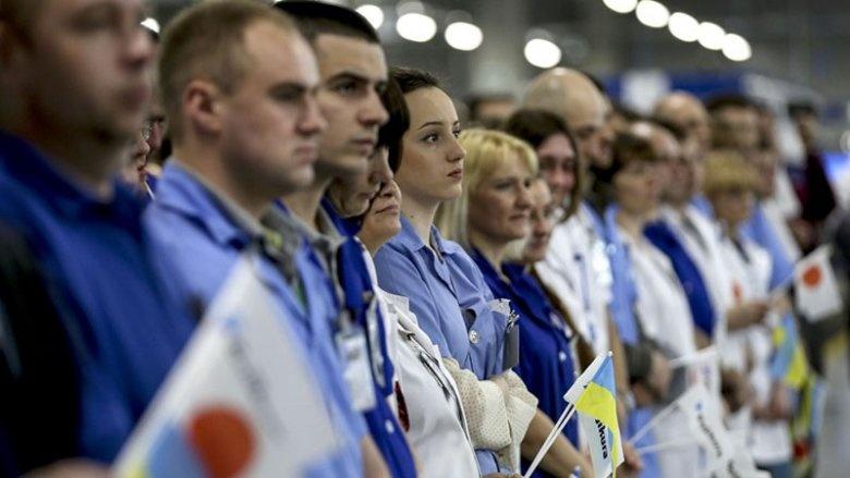 fujikura automotive ukraine lviv сотрудники