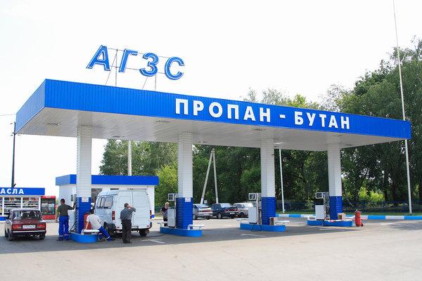 цена газа в Украине, фото 2016 АГЗС