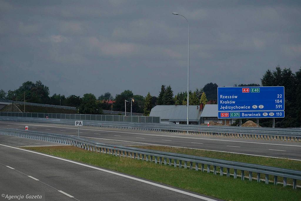 Украина Германия фото трассы А4 2016 новая дорога в Европу